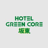 NHKでホテルグリーンコア坂東が放送されました~♪