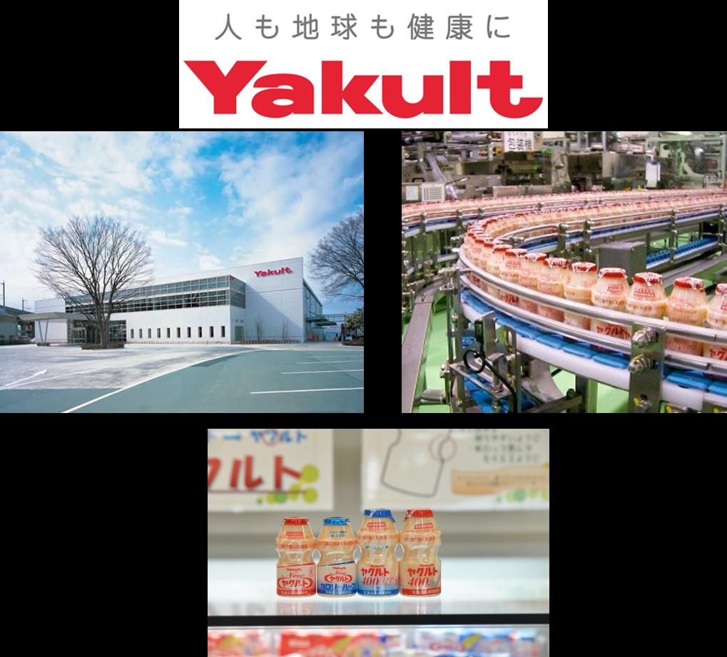 yakuruto