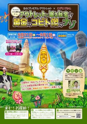 坂東市周辺の楽しいイベント情報♪