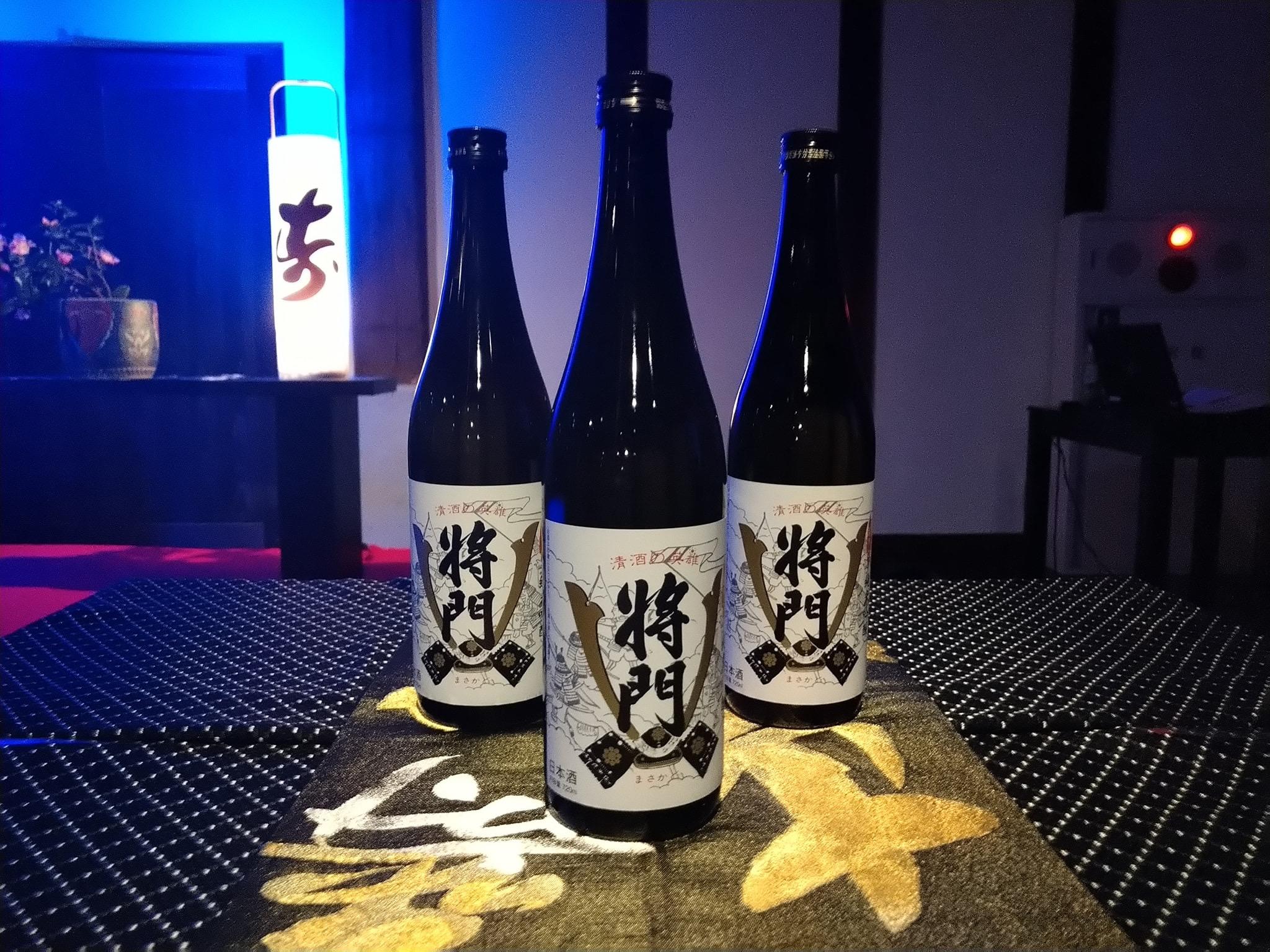 純米吟醸「将門」発表記念イベント